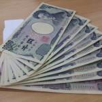 【お金の話し】日本国の紙幣と硬貨の発行元が違う理由
